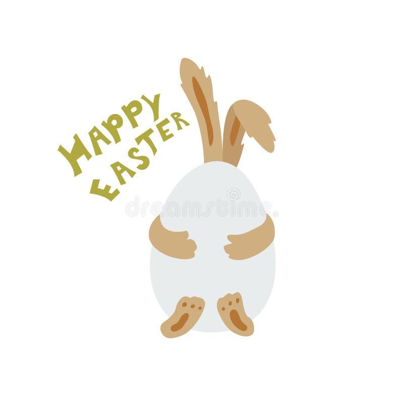 Conejo lindo de Pascua con el huevo libre illustration