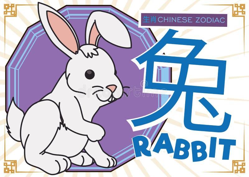 Conejo lindo en el estilo de la historieta para el zodiaco chino, ejemplo del vector stock de ilustración