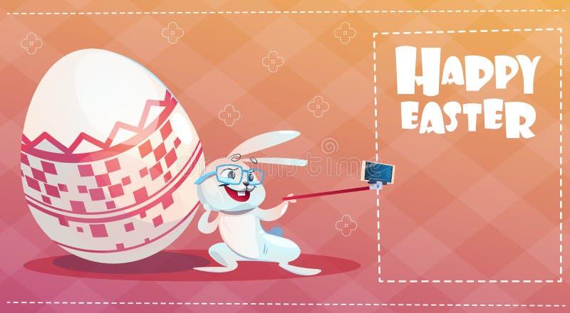 Conejo que tarda el día de fiesta Bunny Decorated Eggs Greeting Card de Pascua de la foto de Selfie libre illustration