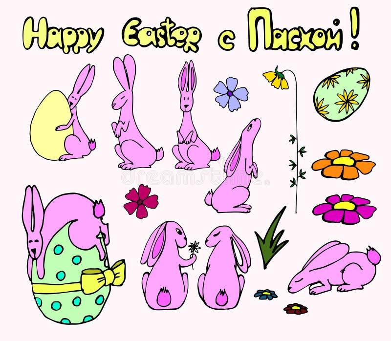 Conejos y flores de Pascua ilustración del vector