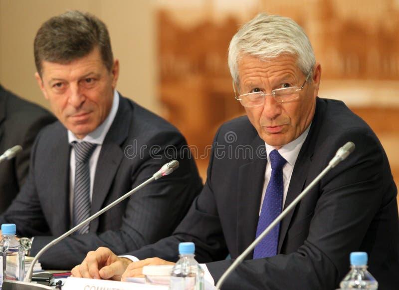 Conferência de 15 CEMAT em Moscovo fotografia de stock