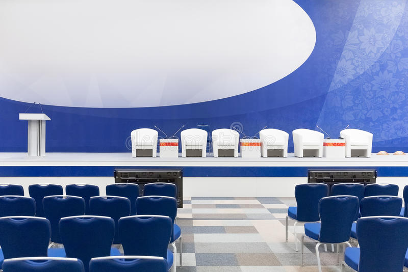 Conference hall, business conference and training in hall stock photo