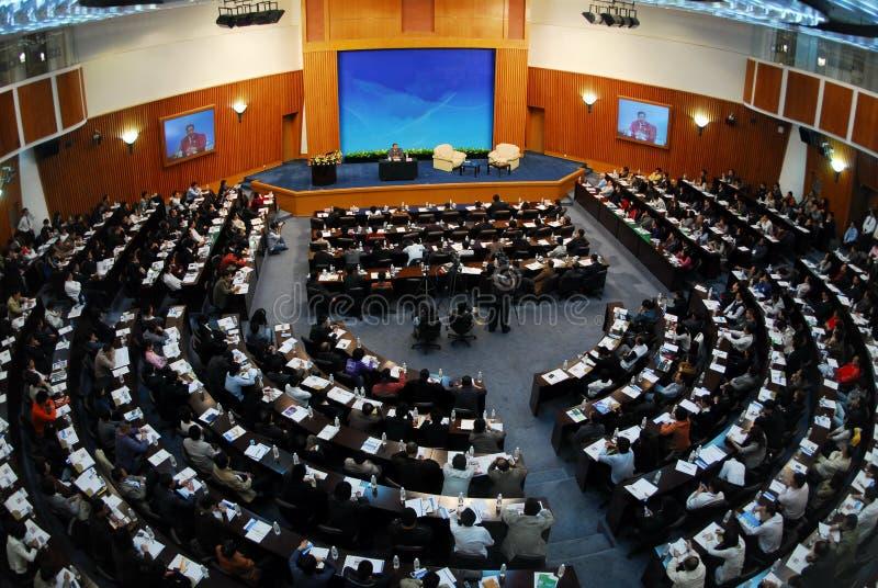 Conferenza Internazionale immagini stock libere da diritti