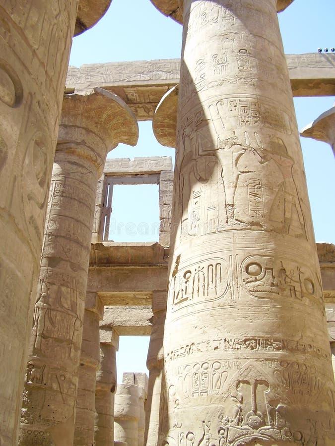 Configuración de Egipto foto de archivo libre de regalías