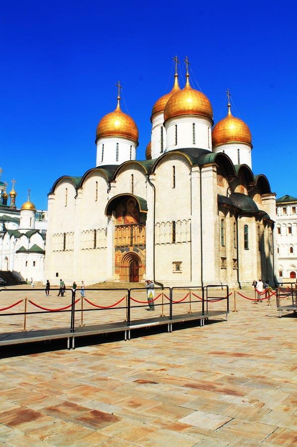 Configuración de Moscú imagen de archivo libre de regalías
