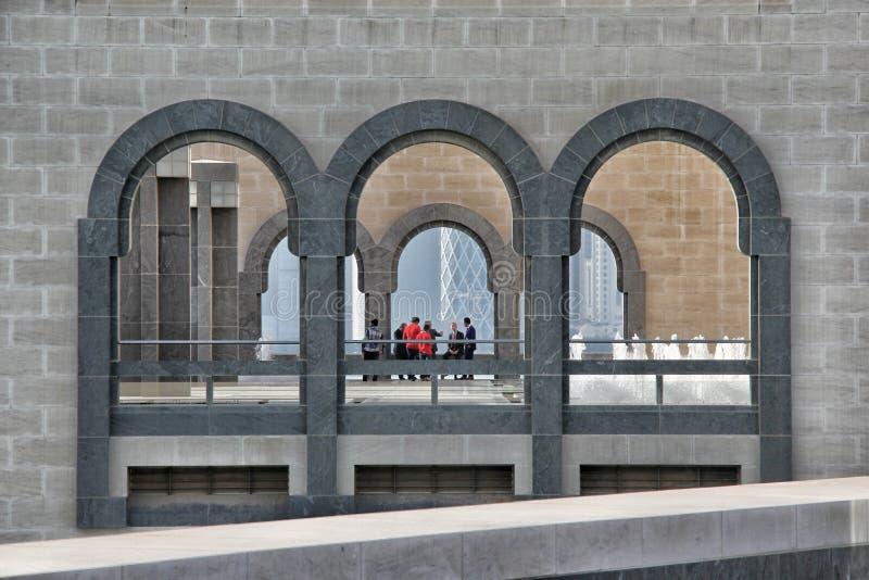 Configuración en Doha, Qatar fotografía de archivo libre de regalías