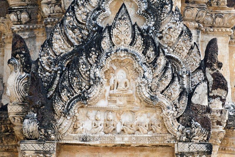 Configuración tailandesa intrincada fotografía de archivo