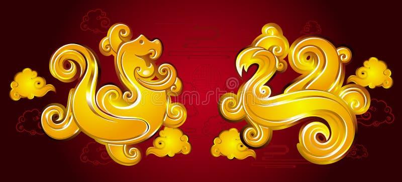 Configuration chanceuse traditionnelle chinoise illustration libre de droits