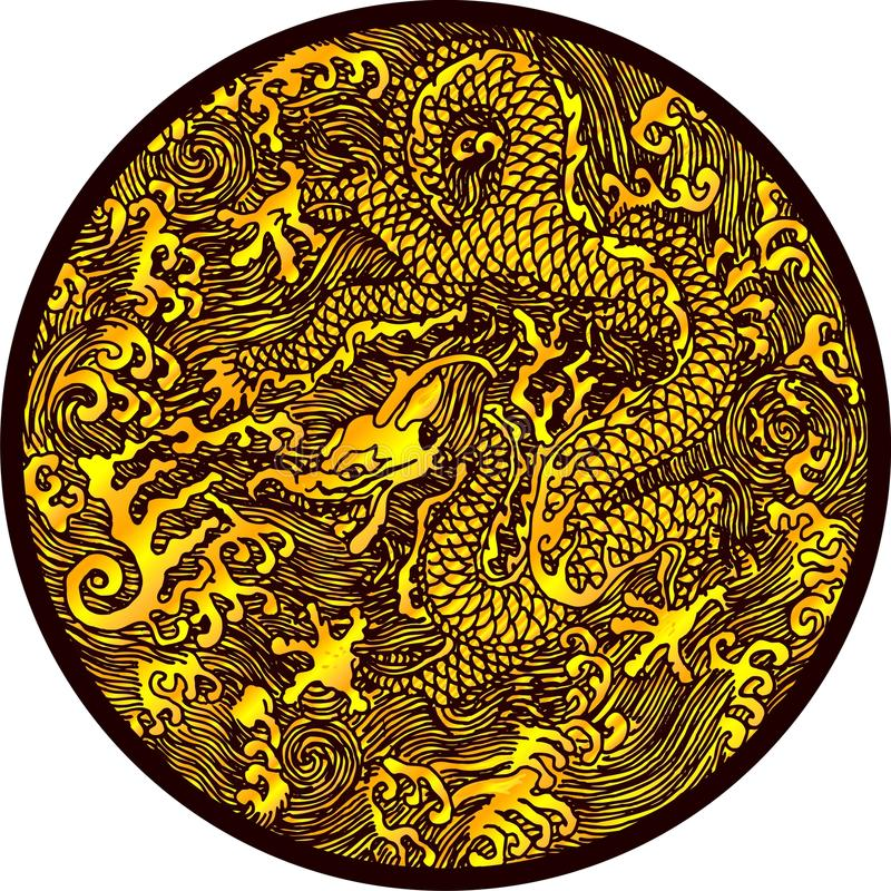 Configuration chinoise de dragon illustration stock