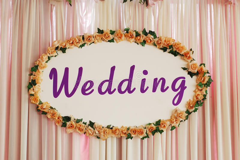 Configuration chinoise de mariage photo stock