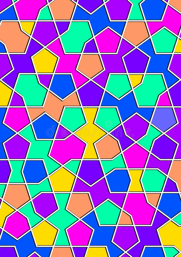 Download Configuration Géométrique Islamique Illustration Stock - Illustration du décoration, ornement: 87702690