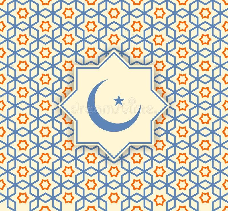 Download Configuration Géométrique Islamique Illustration Stock - Illustration du symbole, texture: 87702697