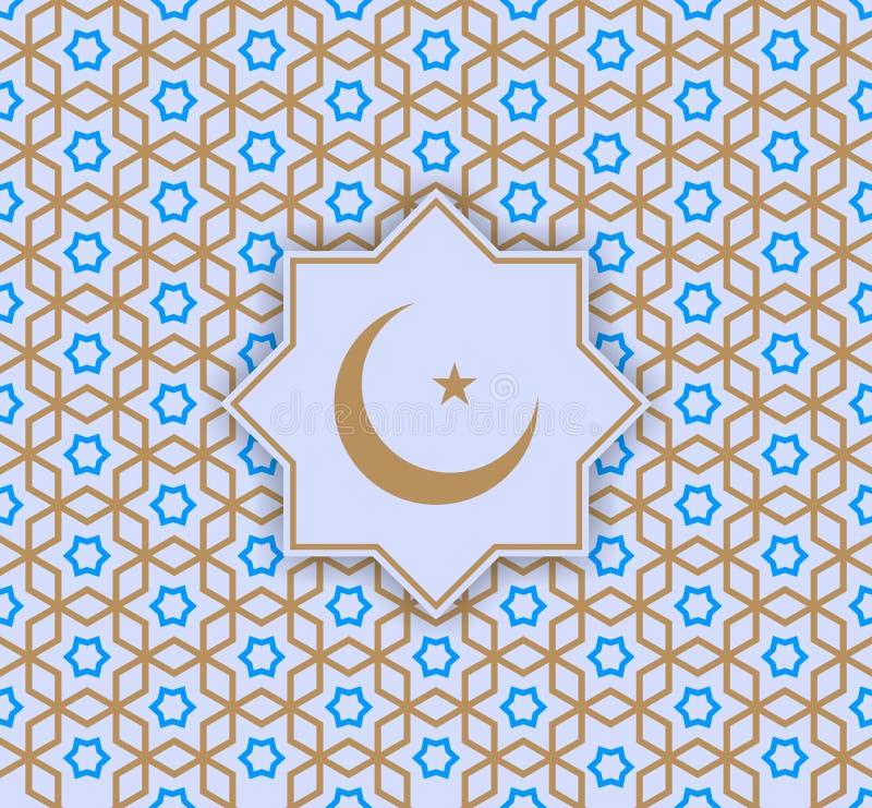 Download Configuration Géométrique Islamique Illustration Stock - Illustration du arabesque, mosaïque: 87702699