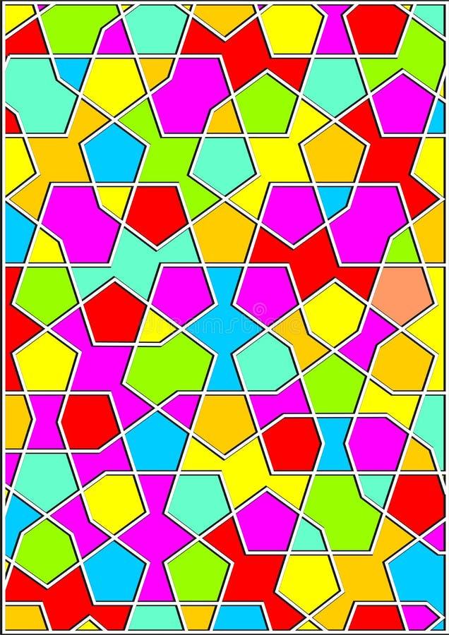 Download Configuration Géométrique Islamique Illustration Stock - Illustration du religion, fond: 87702718