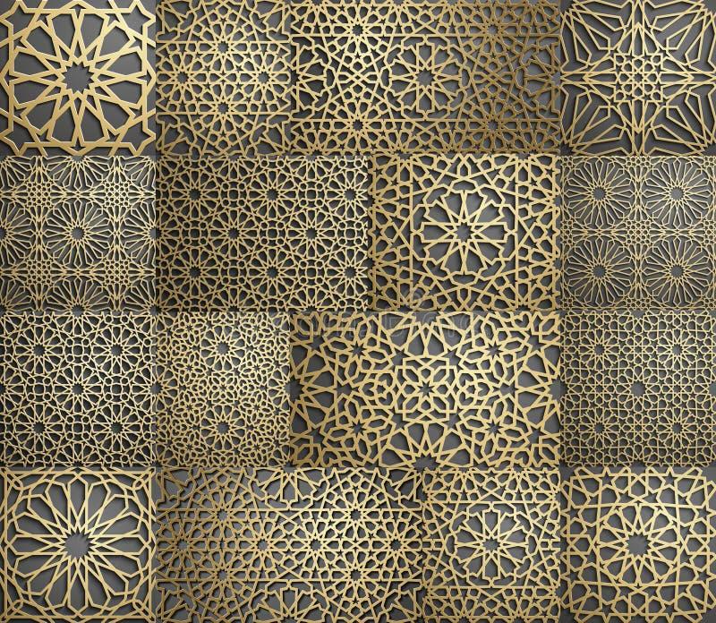 Configuration islamique Modèle géométrique arabe sans couture, ornement est, ornement indien, motif persan, 3D Texture sans fin illustration libre de droits