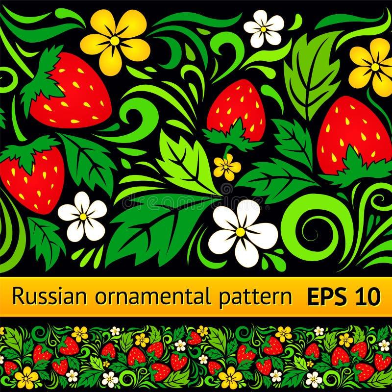 Configuration ornementale florale de vecteur illustration de vecteur