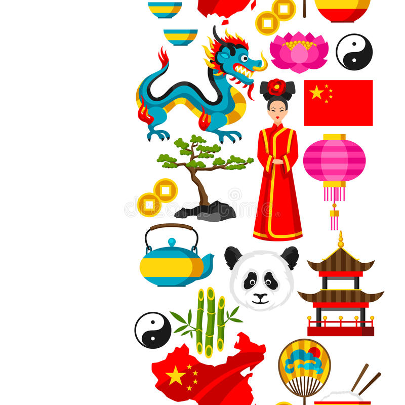Configuration sans joint de la Chine Symboles et objets chinois illustration libre de droits