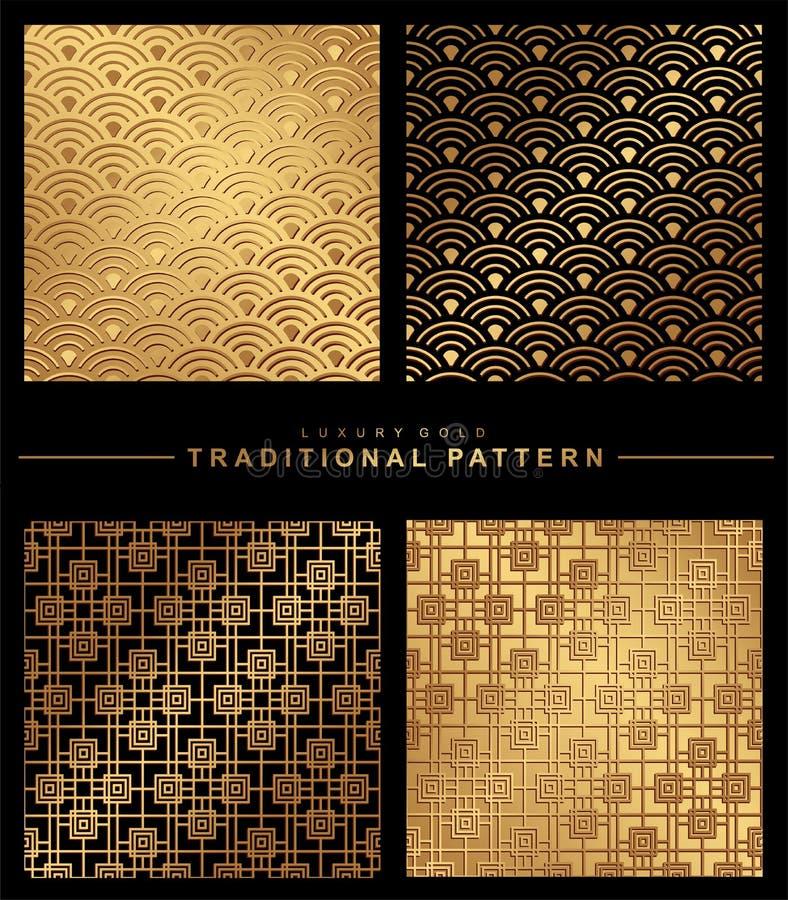 Configuration sans joint orientale Floral géométrique traditionnel asiatique ou illustration de vecteur