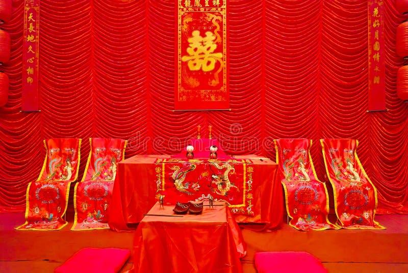 Configuration traditionnelle chinoise de mariage photo libre de droits