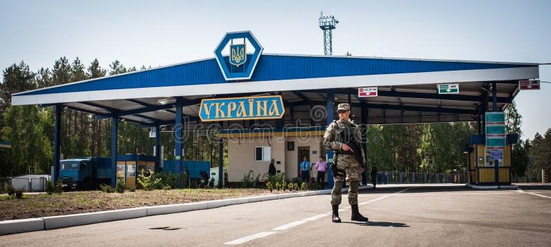 Confine dell'Russia-Ucraina immagine stock