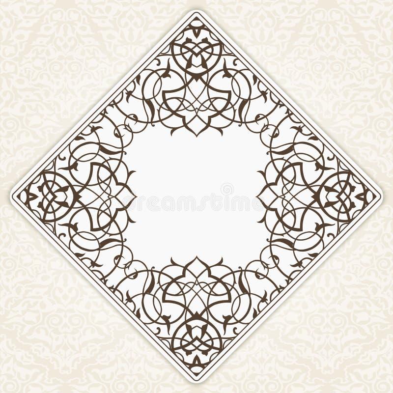 Confine senza cuciture decorato di vettore nello stile orientale royalty illustrazione gratis