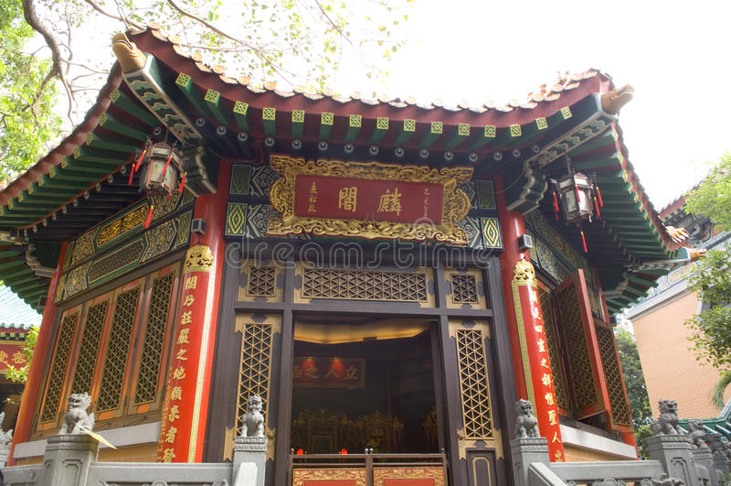 Confuciaans Onsterfelijk Wong Prayer Kau CIM Insence van Hall Sik Sik Yuen Wong Tai Sin Temple Religion Great royalty-vrije stock afbeeldingen