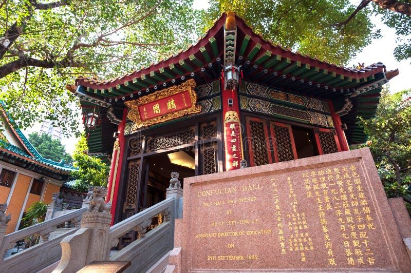 Confuciaanse Zaal bij de tempel van Sik Sik Yuen Wong Tai Sin van Hong Kong stock foto