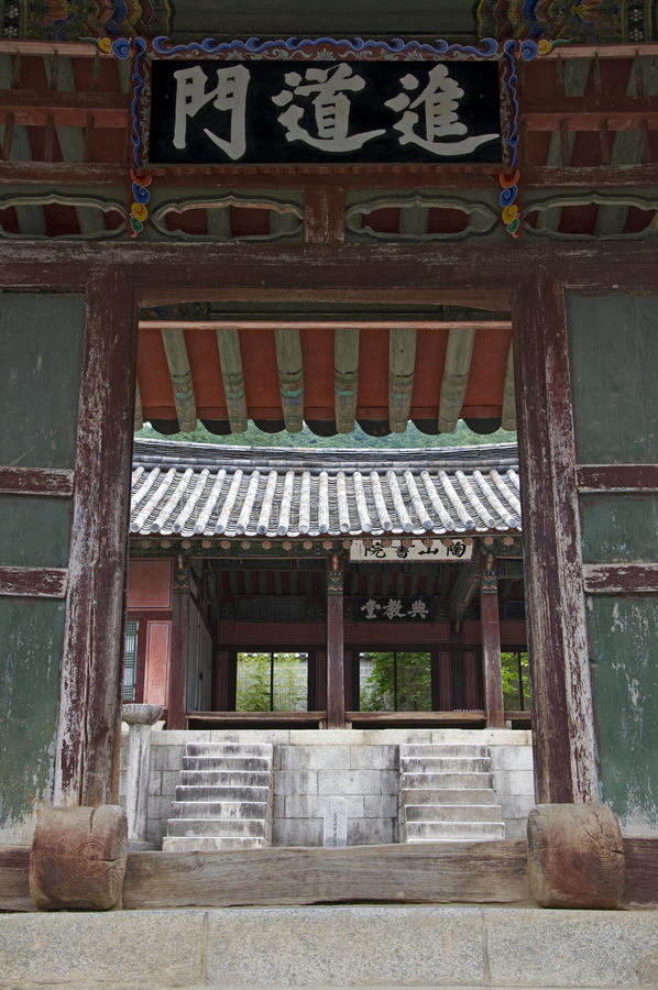 Confucian Acadamy,South Korea. Entrance to the confucian Acadamy near Andong,South Korea royalty free stock images