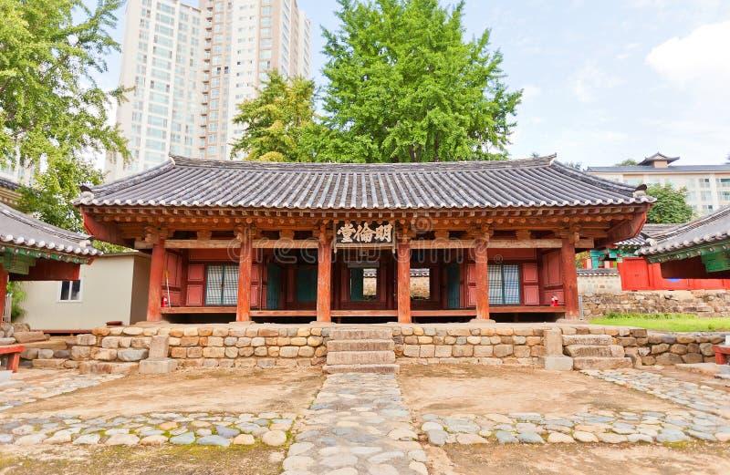 Confucian shrine-school Dongnae Hyanggyo in Busan, Korea. Lecture hall of Confucian shrine-school Dongnae Hyanggyo in Busan, Korea. Founded in 1392, current view royalty free stock photo