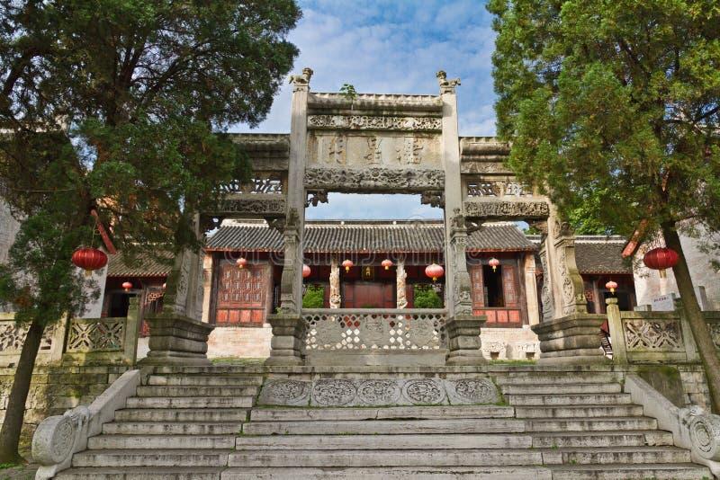 Confucious'temple fotos de archivo