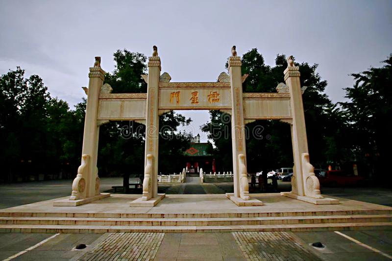 Confucious& x27;temple in Zhengzhou. Was the oldest and most extensive and largest ancient architectural complex in Zhengzhou. According to the chronicles of royalty free stock photography
