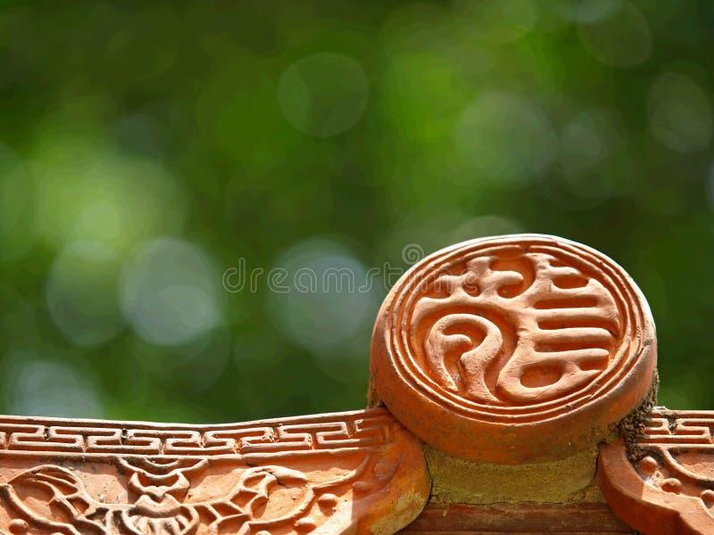 confucius tainan tempel arkivbilder