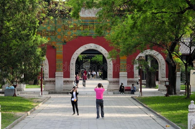 Confucius Temple Beijing China stock photo