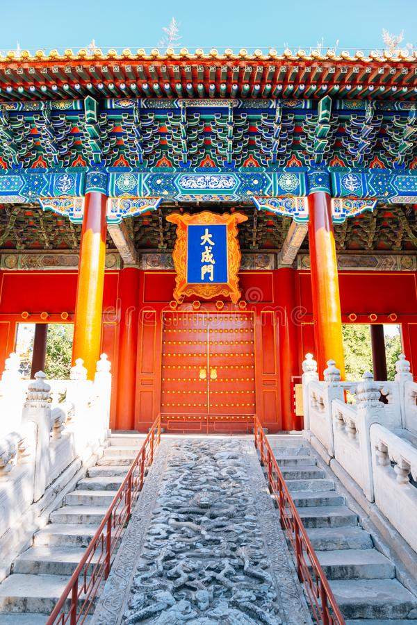 Confucius Temple Historical architecture in Beijing, China royalty free stock photo