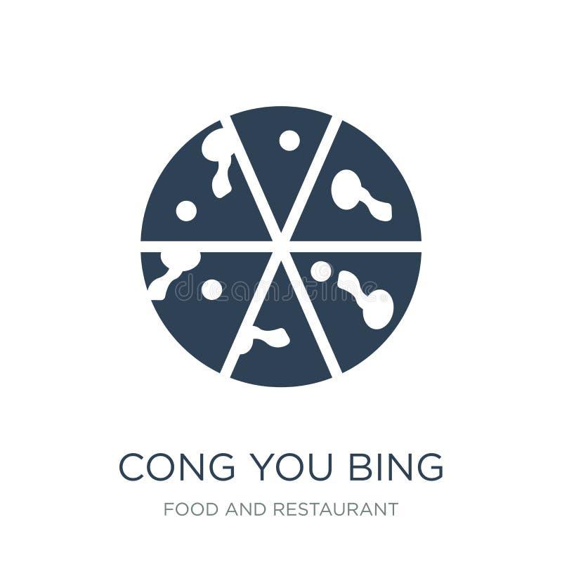 cong ty bing ikona w modnym projekta stylu cong ty bing ikona odizolowywająca na białym tle cong ty bing wektorowa ikona prosta i ilustracja wektor