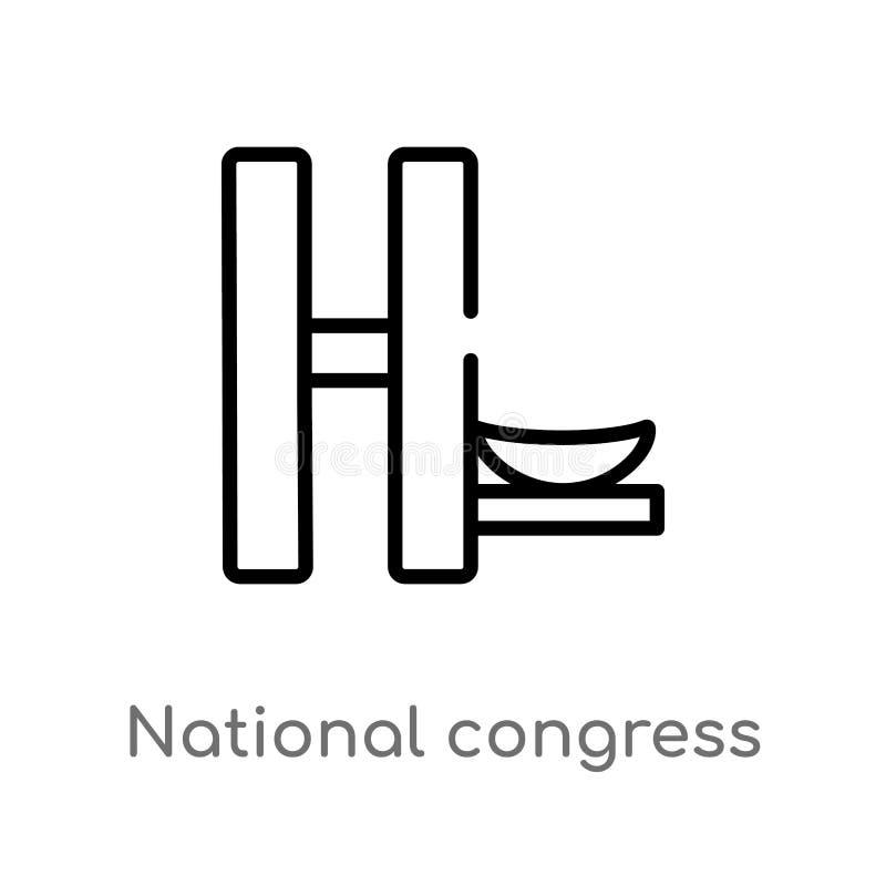 congreso nacional del esquema del icono del vector del Brasil l?nea simple negra aislada ejemplo del elemento del concepto de los libre illustration