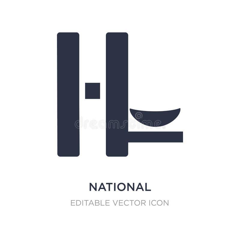 congreso nacional del icono del Brasil en el fondo blanco Ejemplo simple del elemento del concepto de los monumentos ilustración del vector
