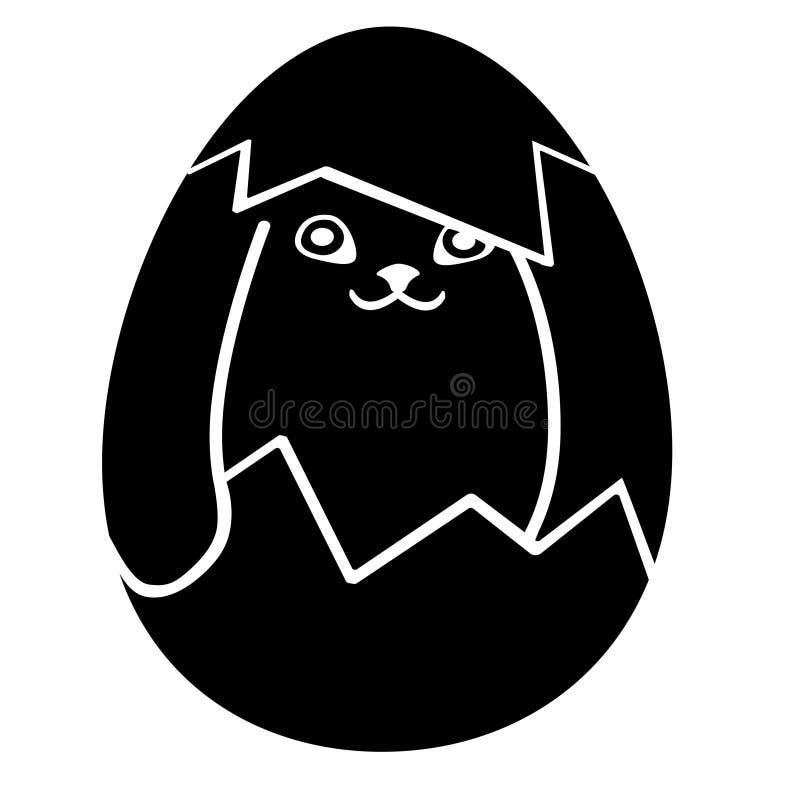 Coniglietto di pasqua piccolo sveglio Illustrazione di vettore isolata su fondo illustrazione vettoriale