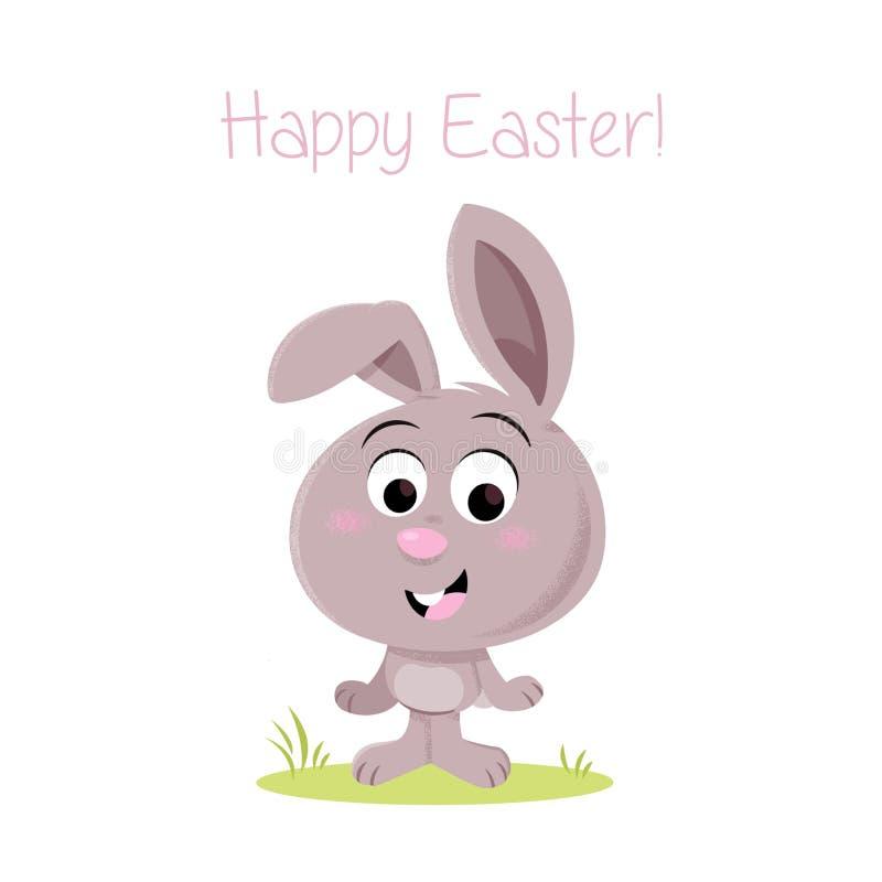 Coniglietto divertente felice di Pasqua! - Piccoli coniglietto e carota di pasqua adorabili royalty illustrazione gratis