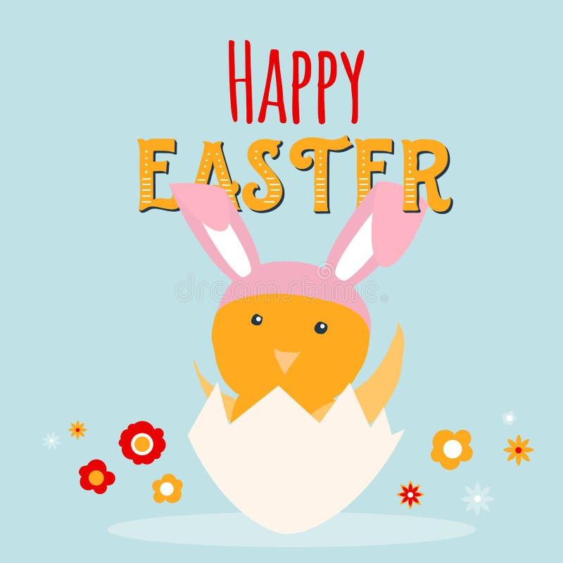 Coniglio del pollo nella cartolina d'auguri dell'uovo Progettazione felice del fumetto di Pasqua con il pulcino ed i fiori svegli illustrazione di stock