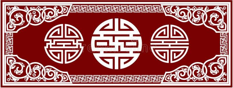 Conjunto de elementos orientales del diseño del chino ilustración del vector