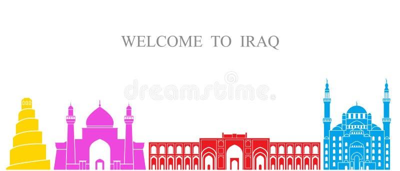 Conjunto de Iraq Arquitectura aislada de Iraq en el fondo blanco ilustración del vector