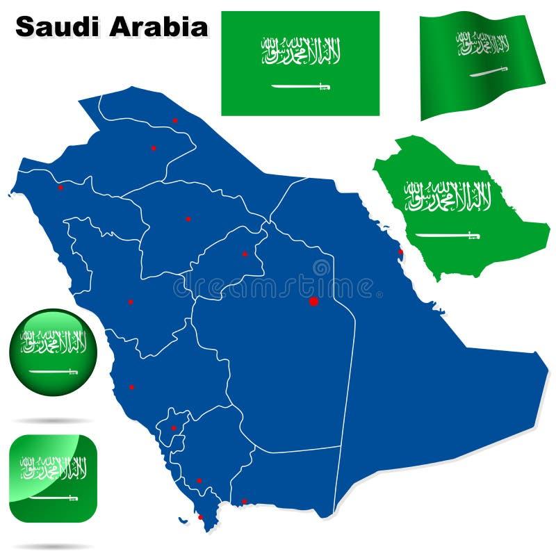Conjunto de la Arabia Saudita. stock de ilustración