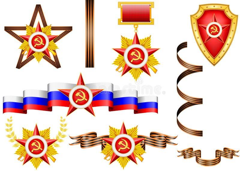 Conjunto de objetos militares, relacionado a 23 de febrero libre illustration
