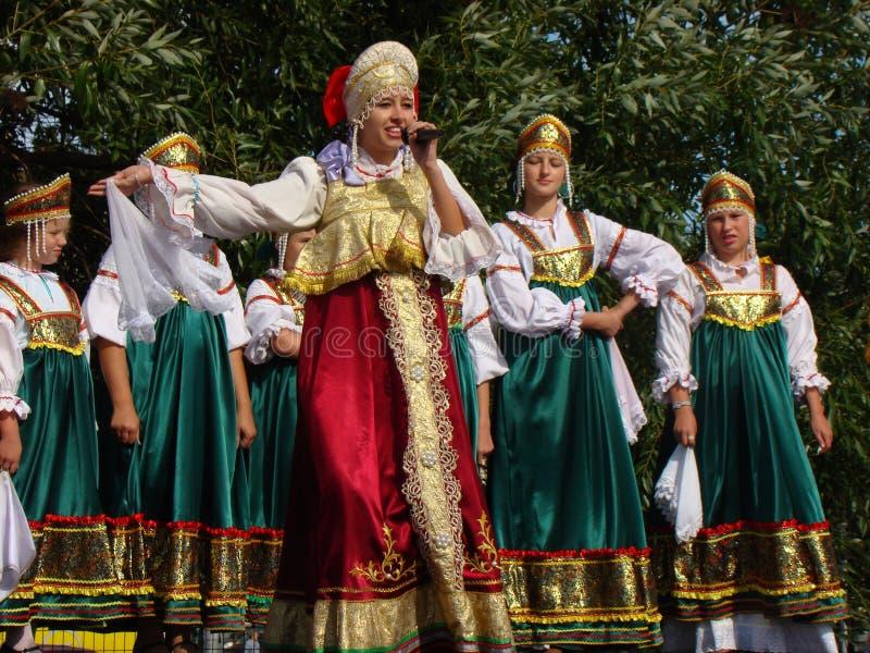Conjunto del folklore de canción nacional rusa fotografía de archivo