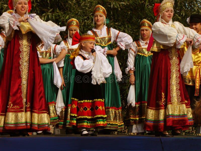 Conjunto del folklore de ruso imagen de archivo libre de regalías