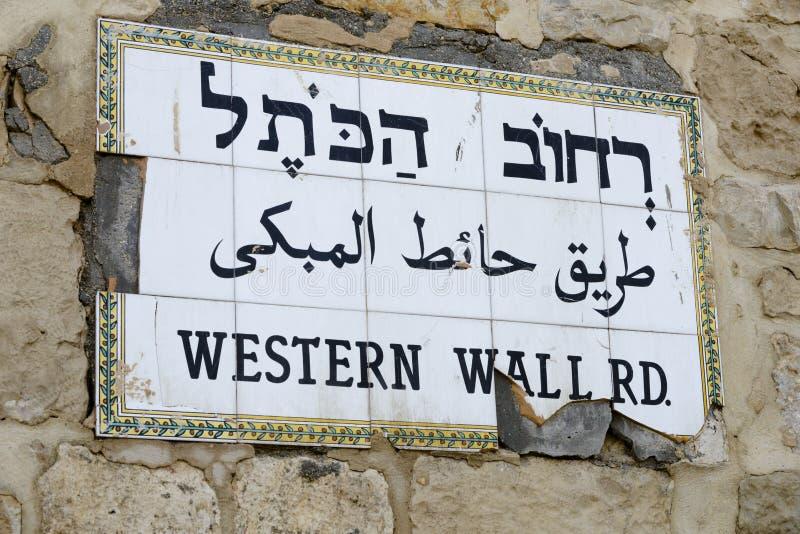 Download Connexion Occidental Jérusalem De Wall Street Photo stock - Image du tourisme, pierre: 87708096