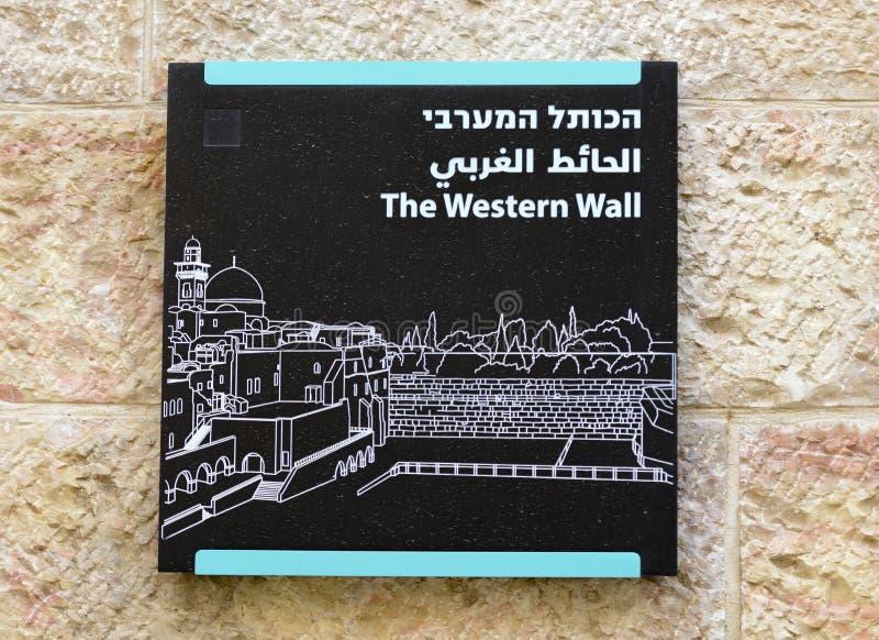 Download Connexion Occidental Jérusalem De Wall Street Image stock - Image du path, ville: 87708119
