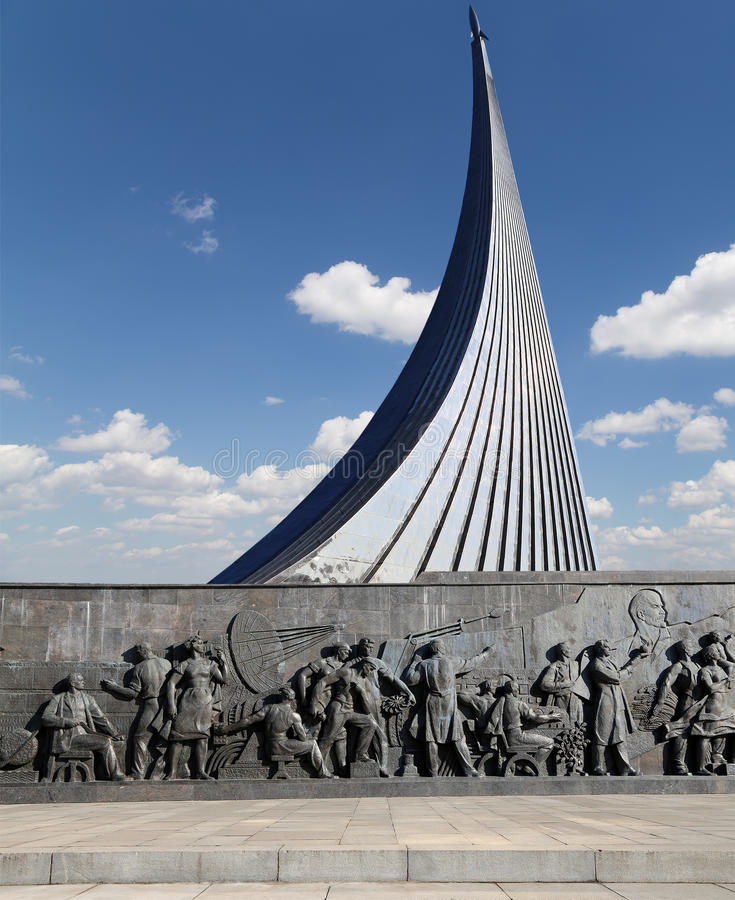 Free Conquerors Of Space Monument, Moscow, Russia Stock Photo - 38735750