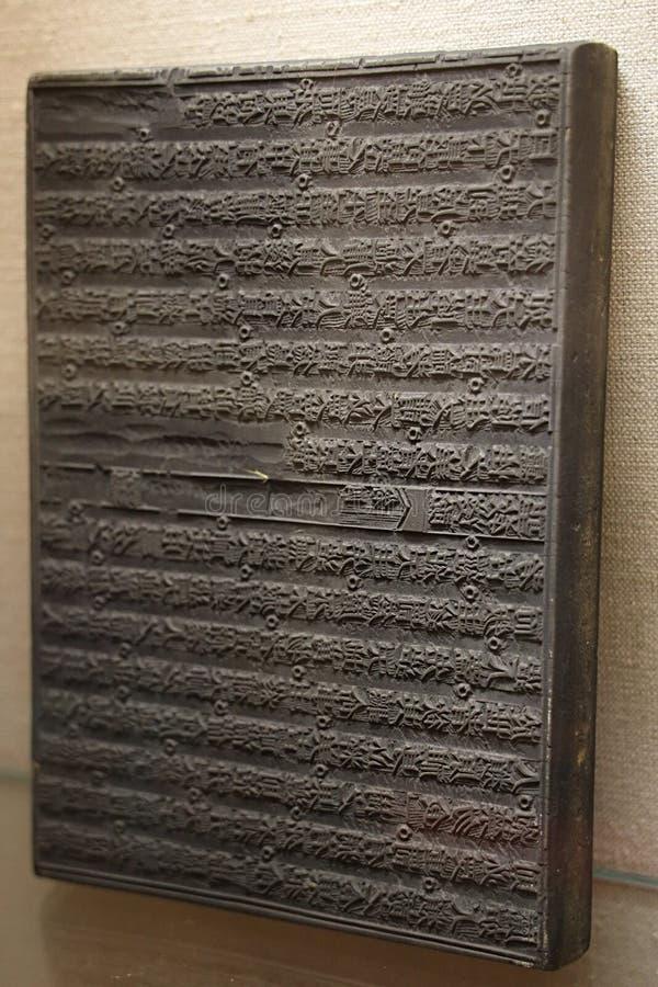 Conseil chinois antique d'impression de bois de graveur photographie stock